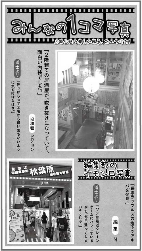 スライス読ホウ王国_3