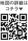ゴチ_QR_90