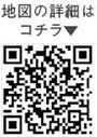 688-読者モデル_6_QR-90