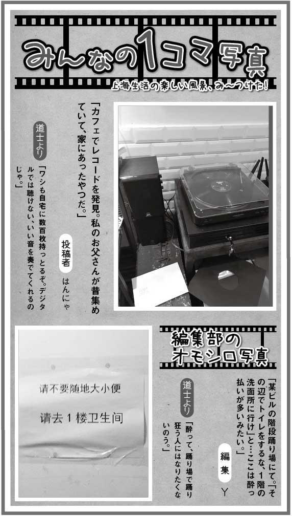 読ホウ王国_1コマ_500