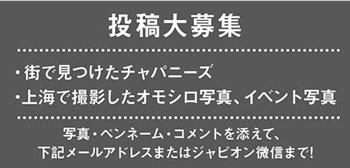 688-読ホウ王国_4_募集_350