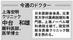お医者_03