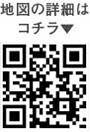688-ゴチ_5_QR_90