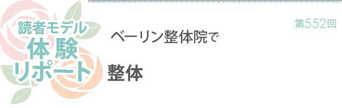 688-読者モデル_1_700