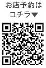 ゴチ_5_QR_90