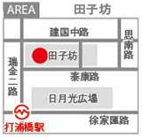 アラ100_4_地図_160