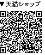中国コスメトーーク_05_QR_90