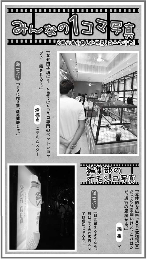 691-読ホウ王国_3_1コマ_500