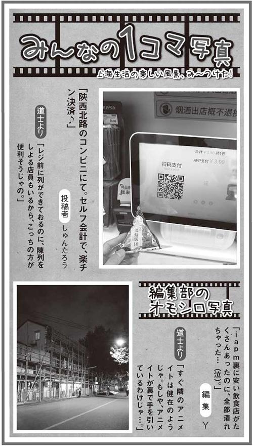 読ホウ王国_3_1コマ_500
