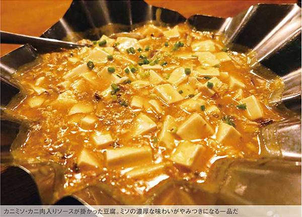 691-中華接待の備忘録―3―料理-600