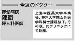 691-お医者_3_紹介_250
