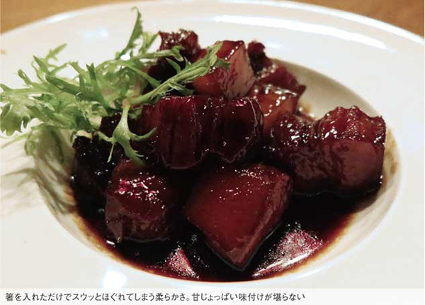 中華接待の備忘録―3―料理-600