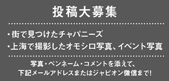 読ホウ王国_4_募集_350