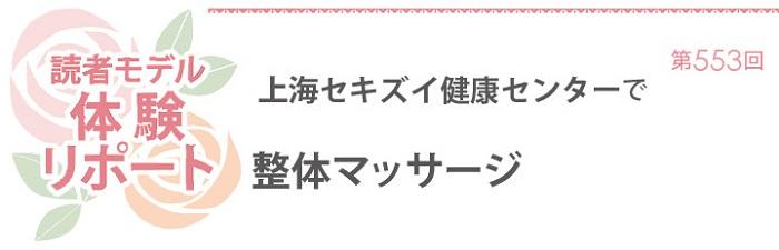 695読者モデル(女)-1