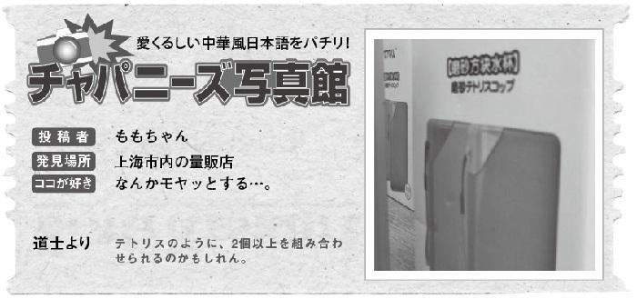 695投稿!読ホウ王国-2