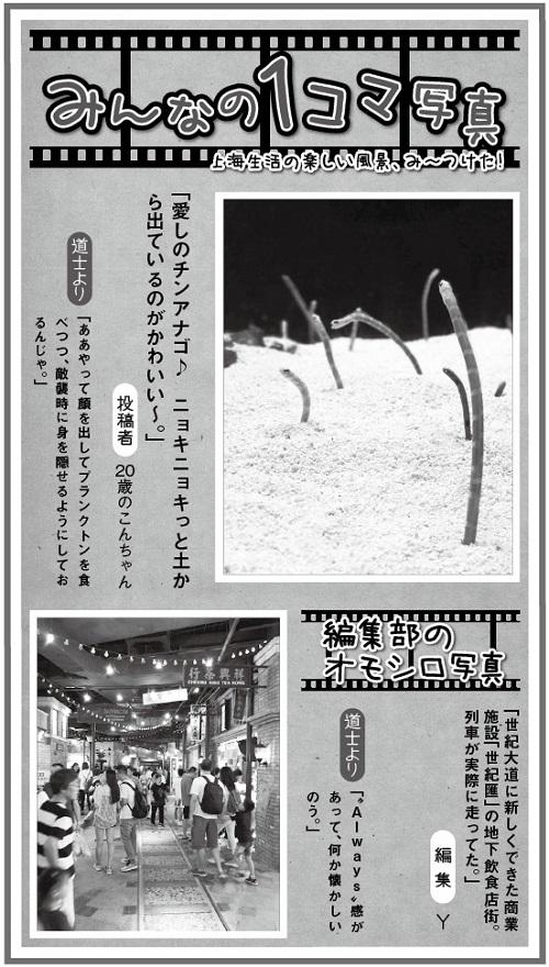 697投稿!読ホウ王国フォーマット-3