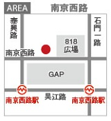 697読者モデル(女)-6