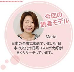 698読者モデル(女)-3