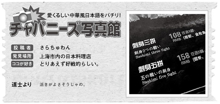 697投稿!読ホウ王国フォーマット-2