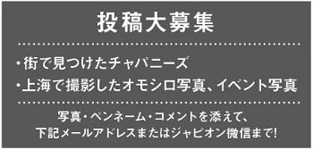 695投稿!読ホウ王国-4