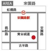 695読者モデル(女)-6
