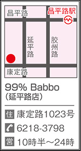 698-05