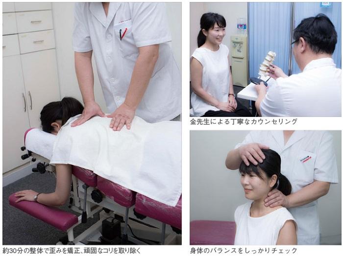 695読者モデル(女)-2