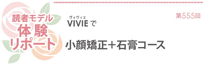 697読者モデル(女)-1