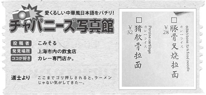 698投稿!読ホウ王国-2