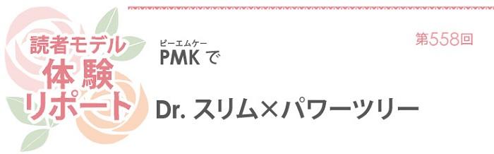 700読者モデル(女)-1