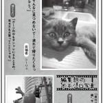 699投稿!読ホウ王国-3