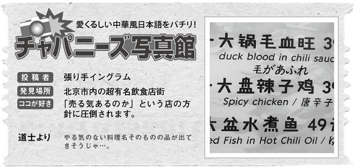 702投稿!読ホウ王国-2