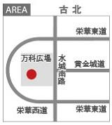 699読者モデル(女)-6