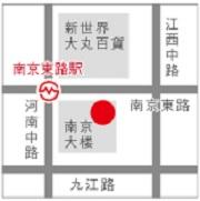 701中華接待の備忘録-6