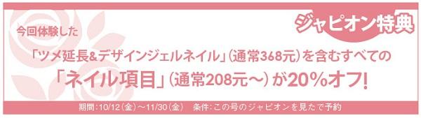 699読者モデル(女)-4