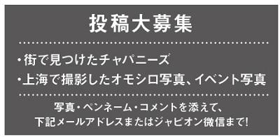 702投稿!読ホウ王国-4