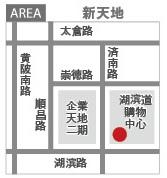 702読者モデル(女)-6