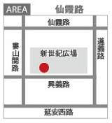 701読者モデル(男)-6