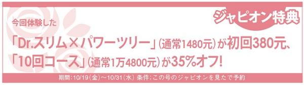 700読者モデル(女)-4