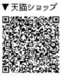 703中国コスメトーーク-6