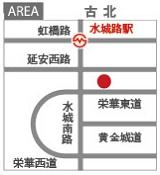 704読者モデル(女)-6