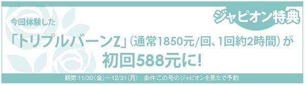 706読者モデル(男)-4