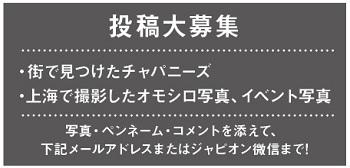 706投稿!読ホウ王国-4