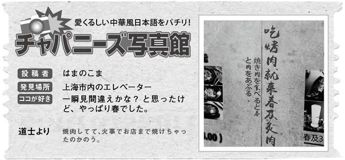 705投稿!読ホウ王国-2