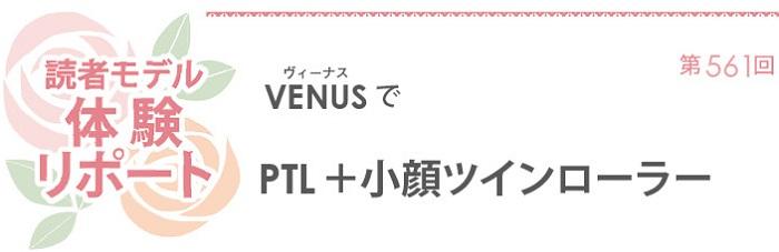704読者モデル(女)-1