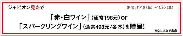 704JustOpen-2