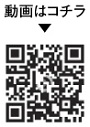 705Japion-collection-3