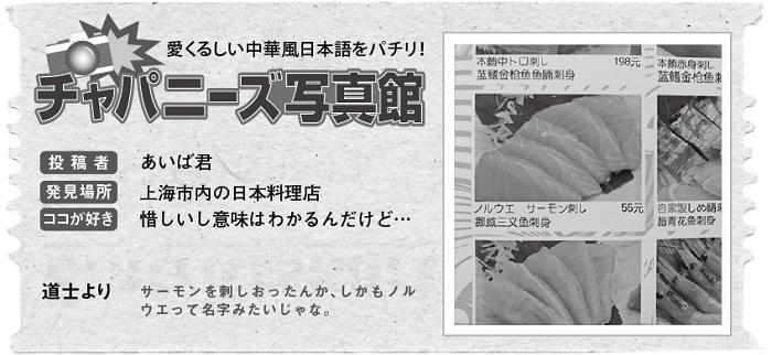 706投稿!読ホウ王国-2