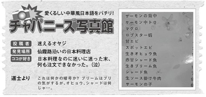 704投稿!読ホウ王国-2
