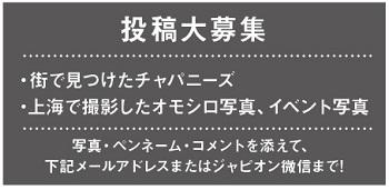 705投稿!読ホウ王国-4